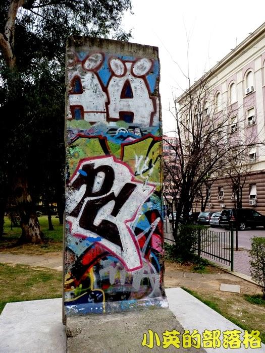1013-2柏林圍牆1.JPG