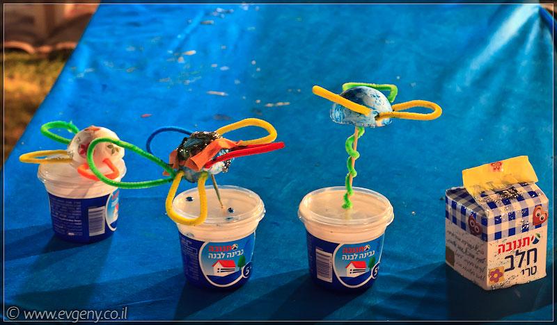 il/Тель Авив: Вкус Города 2011 (20110614 ta taste of the city 024 5806)