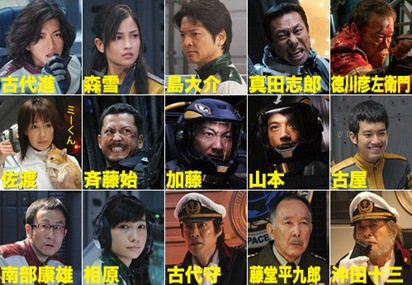 SPACE_BATTLE_SHIP_YAMATO_CAST