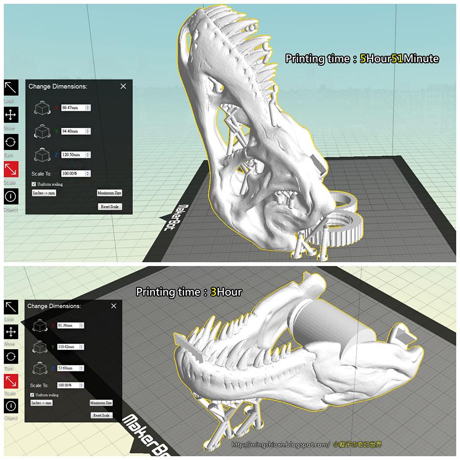 T-Rex-Tape08.jpg