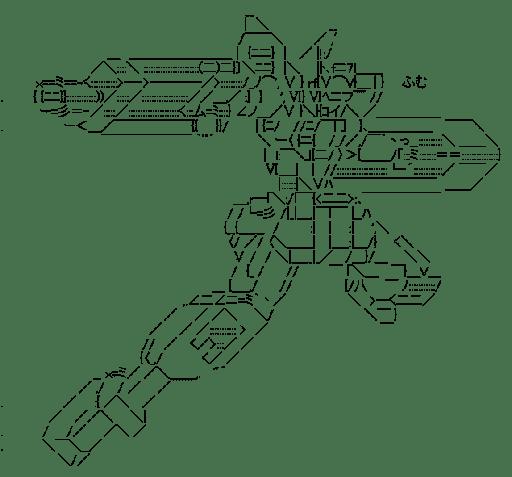 ガンダムAGE-1 (機動戦士ガンダムAGE)