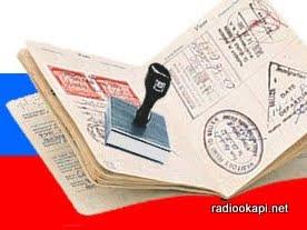 Visa pour la France. lemaroc.org
