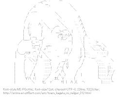 [AA]Frenda Seivelun TehePero (Toaru kagaku no railgun)