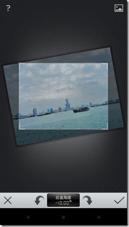 Snapseed-09