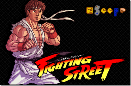 Street_Fighter_Wallpaper2