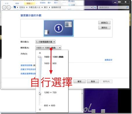 Broadcast_PCset 4