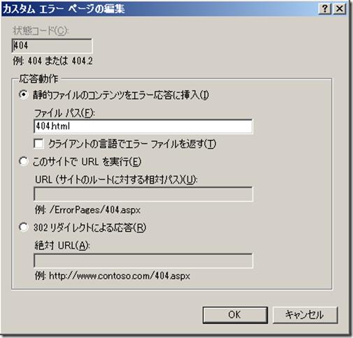 web.config-02
