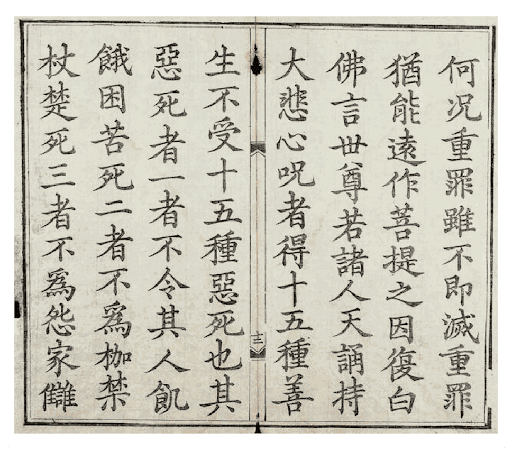 DaiBiChu-BanKhac1810_14.png