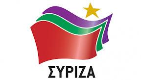 syriza_LOGO_2_0.jpg