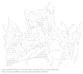 [AA]Hanekawa Tsubasa (Bakemonogatari)
