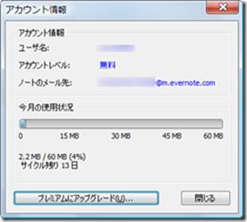 2013-01-03_13h41_13