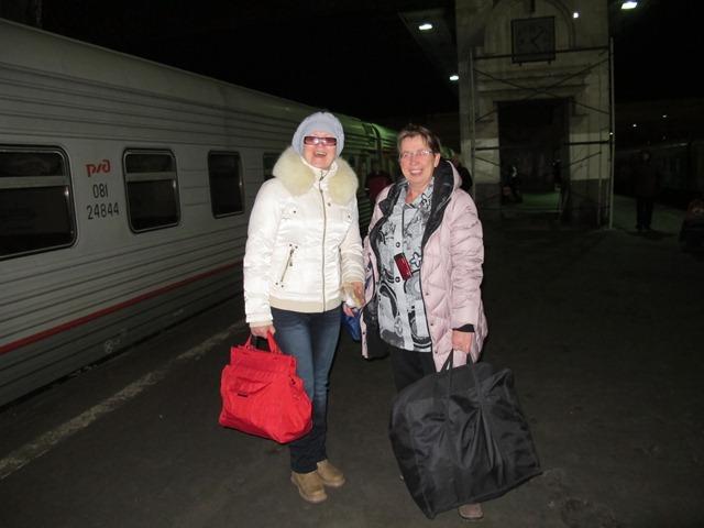 Москва 031