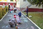 Галерея Конкурс рисунка на асфальте. 08.10.2014