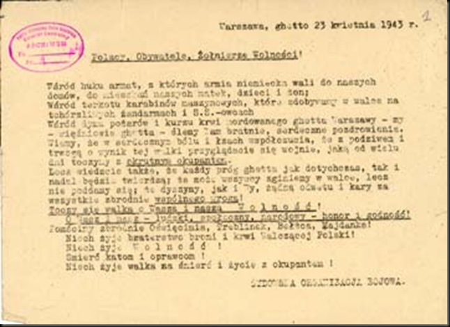 ZOB appeal to resist April 23, 1943