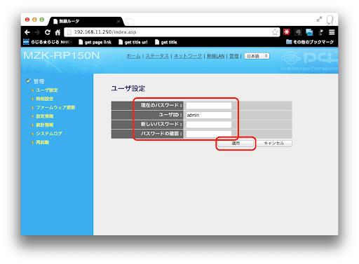 スクリーンショット_2013-01-02_21.55.49-2.png