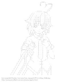 [AA]Aino Heart (Arcana Heart)