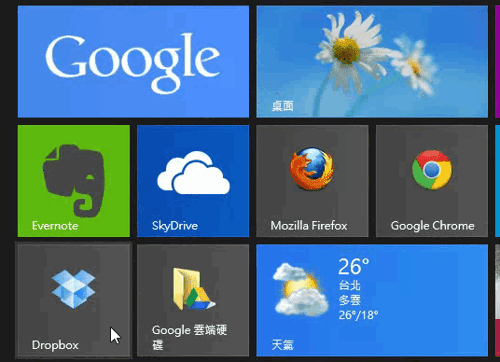 windows 8-17