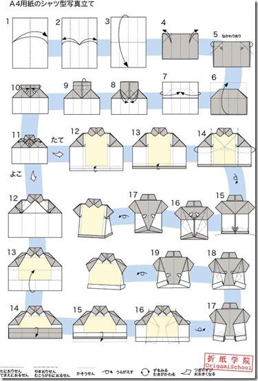 origami-shirt-folding-1