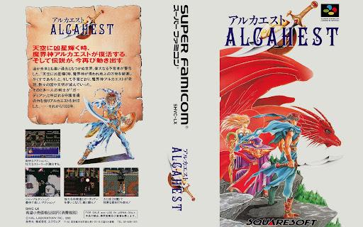 Jogos de Snes e seu desempenho Cybergame  Snes_alcahest_jp
