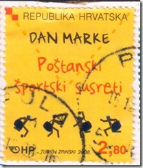 Postal workers on Croatian stamp