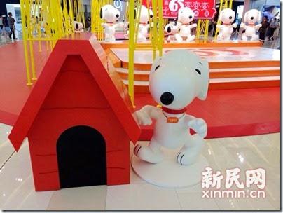 Snoopy Peanuts 65th Anniversary Shanghai Exhibition 史努比·花生漫畫65周年變.變.變.藝術展 06
