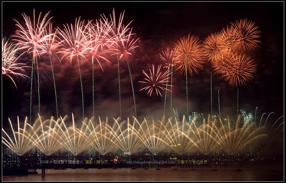 2011大稻埕-雙十國慶煙火