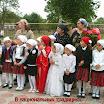 1 сентября - День знаний 2012