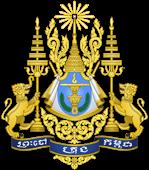 lambang negara Kamboja