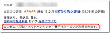 2013-01-24_12h17_33