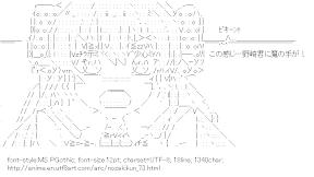 [AA]Sakura Chiyo Brainstorm (Monthly Girls Nozaki-kun)
