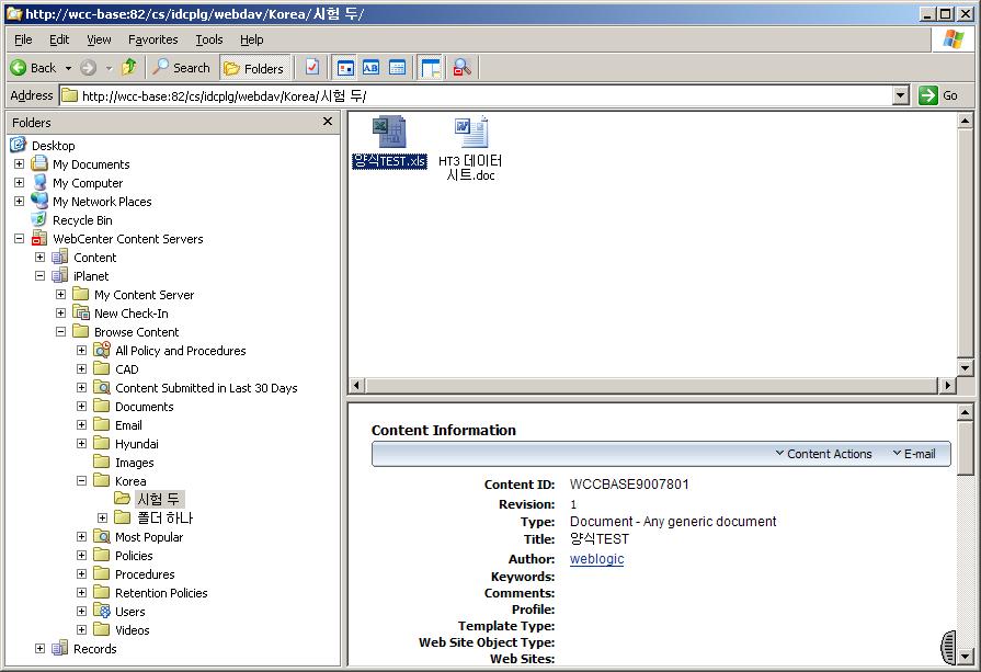 [DesktopIntegrationSuite-double-byte-.png]