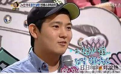 南韓 童顏老公 30歲