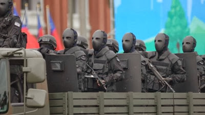 Taiwan Special Forces