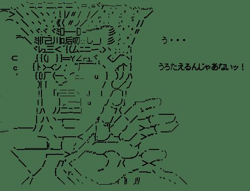 シュトロハイム 動揺 (ジョジョの奇妙な冒険)