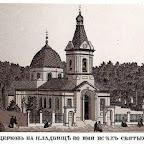 Всехсвятская церковь на кладбище