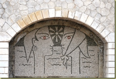 Menton - Wall Art