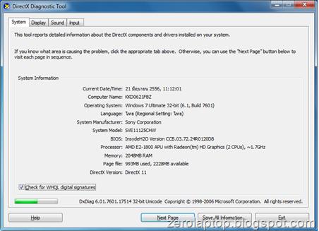 Sony Vaio E Series Win7 32bit (Downgrade From Win8) Driver Download