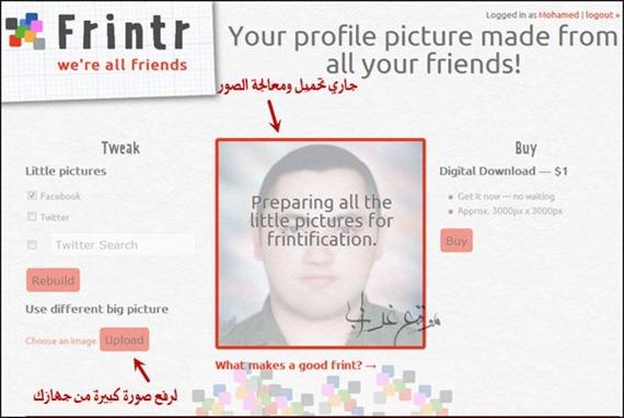 Frintr.com
