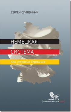 Cover_Sumlenny-R.qxd