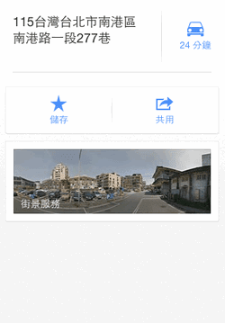 google maps iphone tips-14