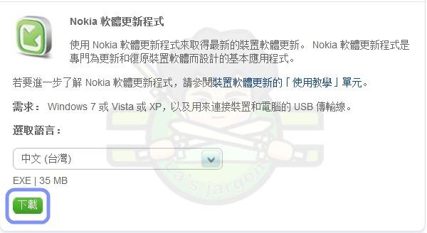 NOKIA-C5-00-004