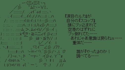 ブチャラティ (ジョジョの奇妙な冒険)