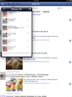 facebook ipad-10