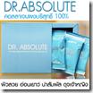 absolute collagen (แอปโซลูท คอลลาเจน)