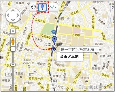 GoogleMap標注地點03