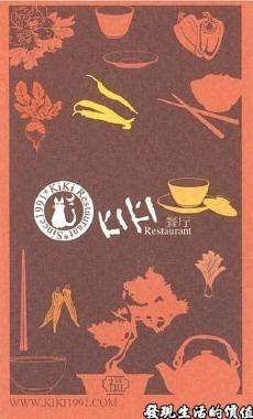 KIKI-THAI-CAFE-名片01