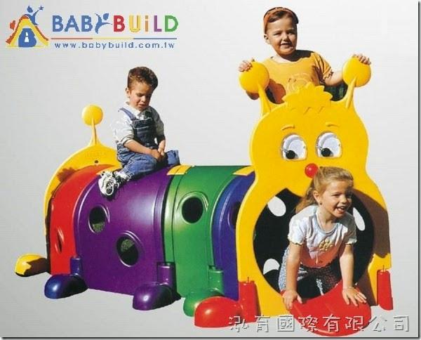 BabyBuild 小精靈隧道