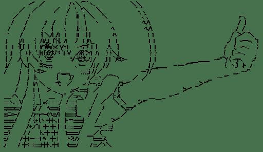 ニャル子 グッジョブ (這いよれ!ニャル子さん)