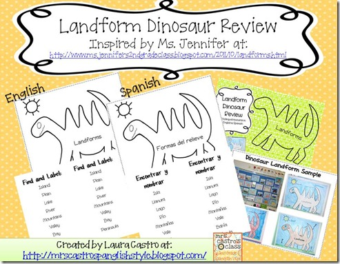 Landform Dinosaur Preview