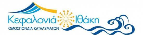 Ο.Ε.Ε.Δ.Δ.Κ.Ι.: Ενημερωτική εκδήλωση την Πέμπτη για την τουριστική ανάπτυξη του νησιού (3-5-2012)